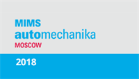 «ШАТЕ-М ПЛЮС» и Patron на MIMS Automechanika Moscow 2018